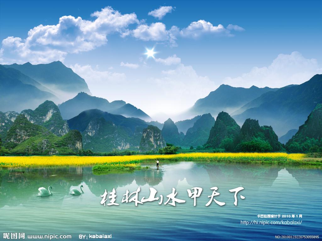 桂林 阳朔